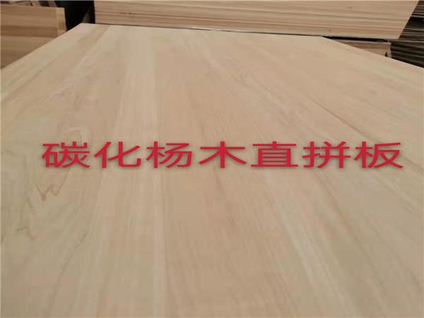 碳化杨木图片